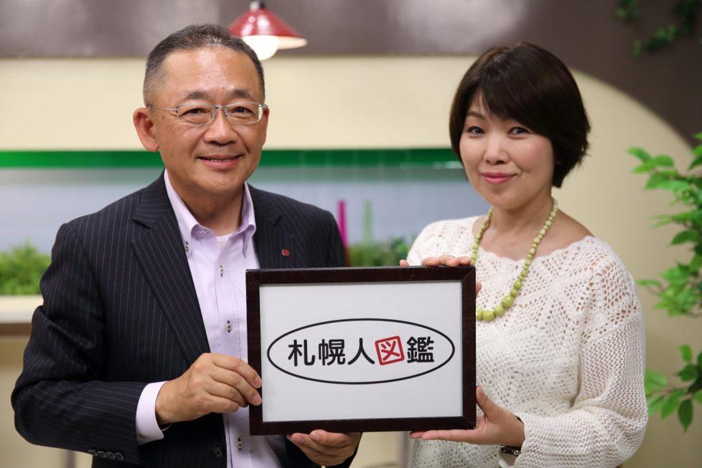 福津京子さんと 弊社代表取締役社長 木村高庸