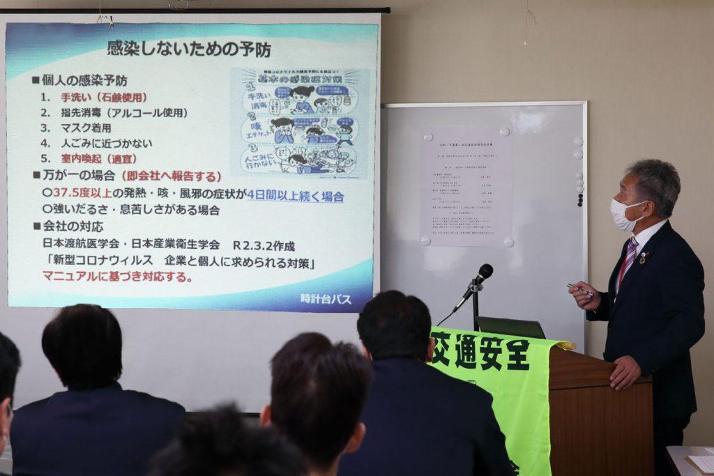 「令和1年度 第2回交通安全講習会」を開催しました。